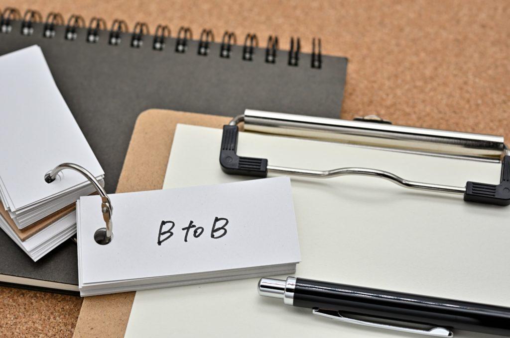 BtoB WEB集客改善の施策を探る